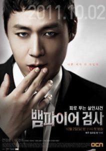 Sexy Korean vampire man wipes blood off his lips